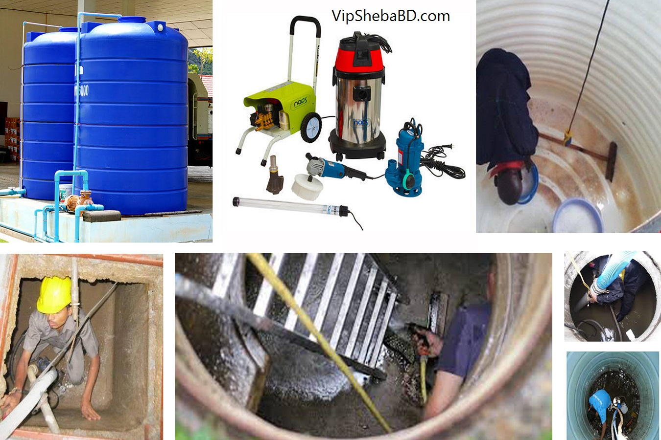 Water tank cleaning services in Dhaka