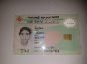 Mr Shejar Islam Raton